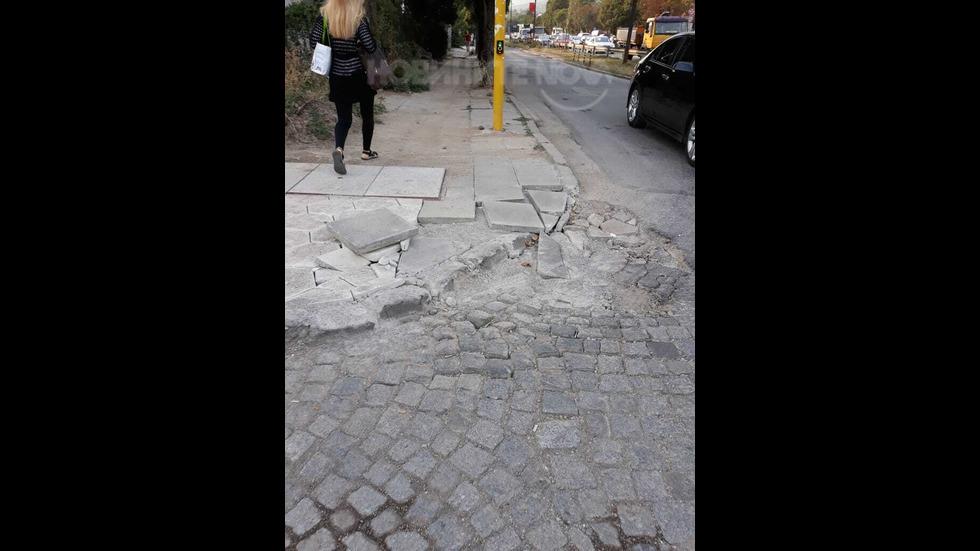 Ремонт на улици