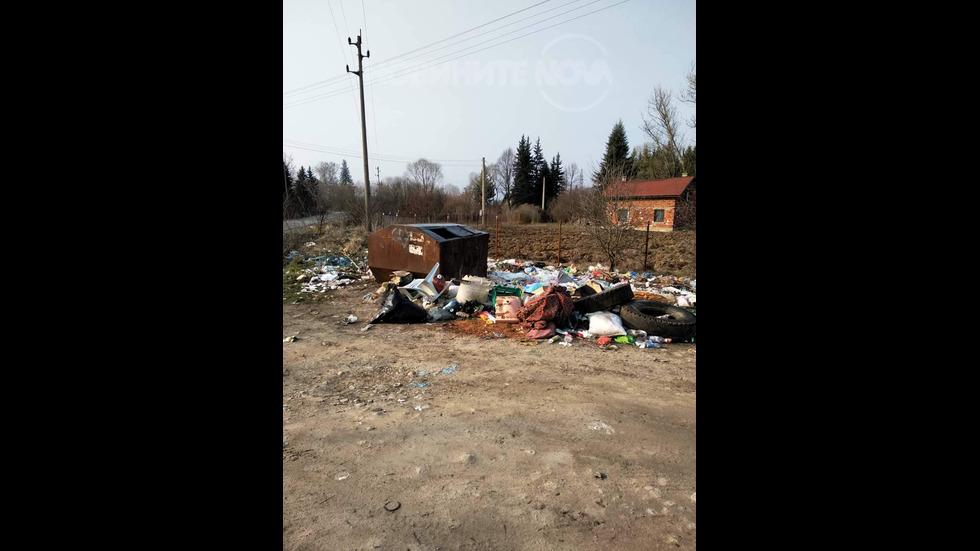 Непочистени боклуци