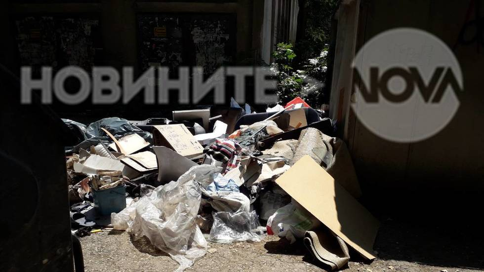 Боклук в жегата и изтичане на мръсни води в Пловдив