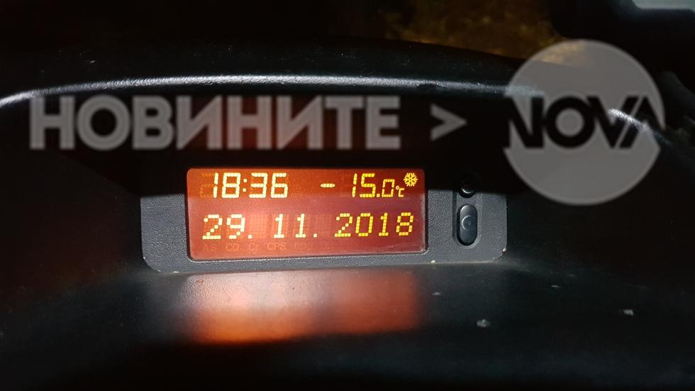 Студ в Северозападна България