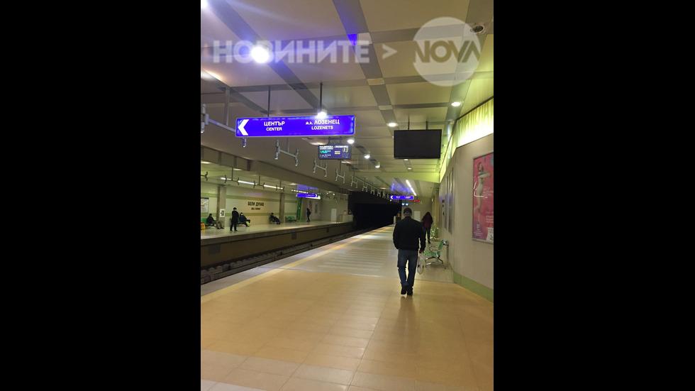Столичното метро