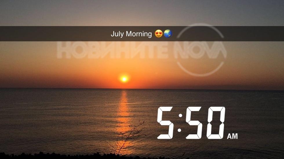 July Morning
