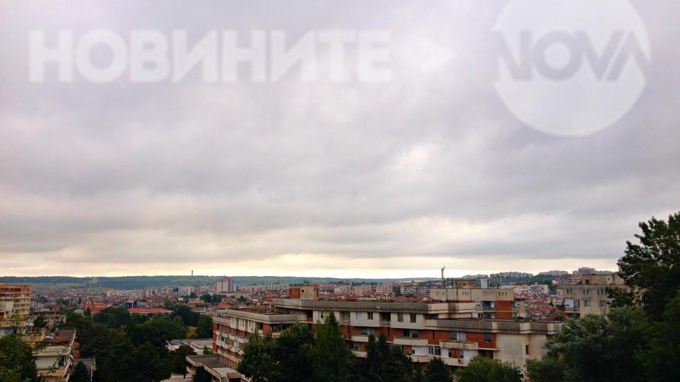 Облачно и хладно утро над Плевен