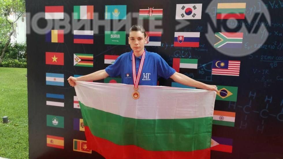 Българче спечели в Индонезия бронзов медал
