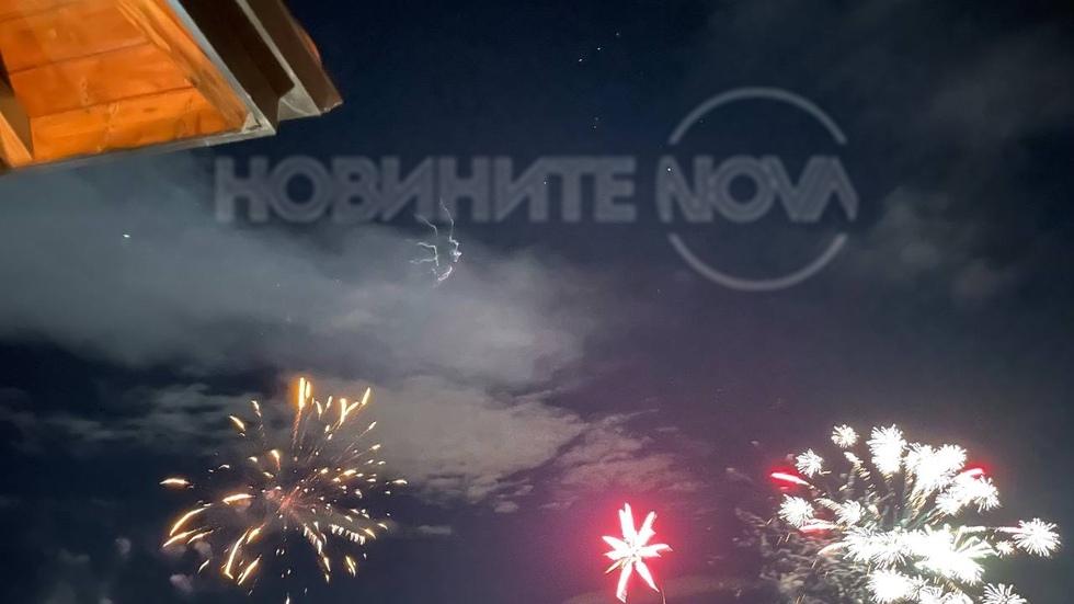 Новогодишна