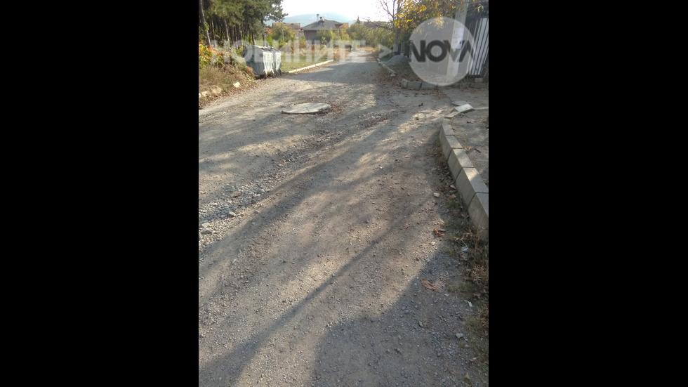 """Това е улица """"Зюмбюл"""" в Перник близко до 12-то училище"""