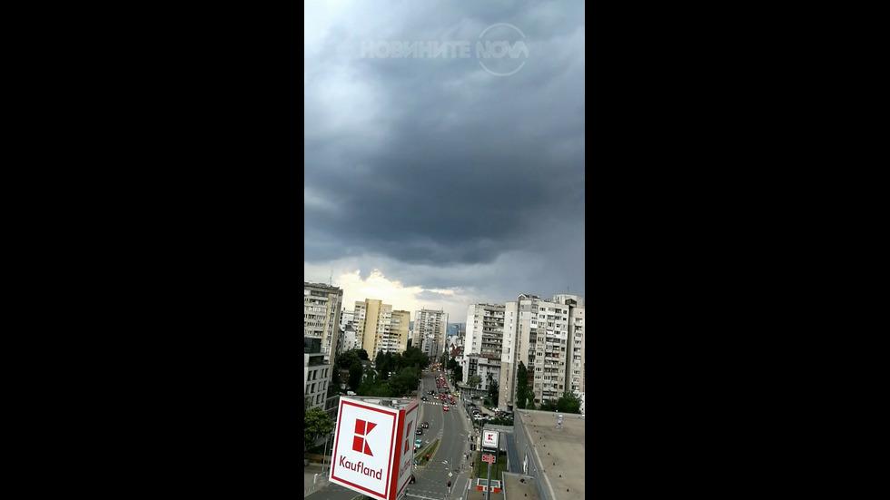 Дъжд над Витоша