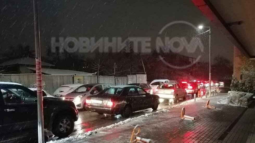 """Пълна блокада на квартал """"Витоша"""" в гр. София почти през целия ден!"""