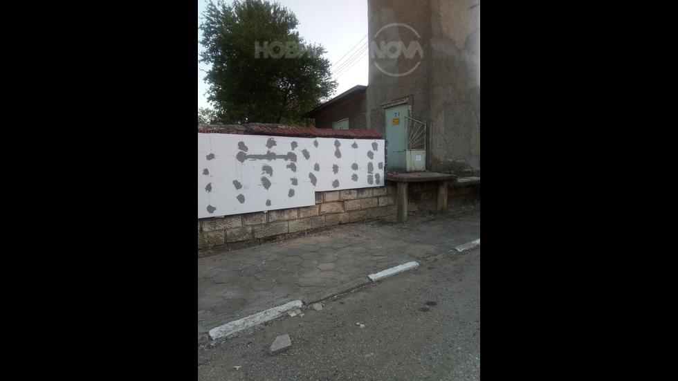 Саниране на ограда