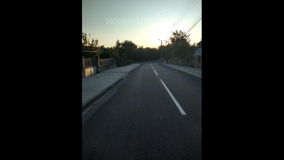 Некачествен ремонт на улица