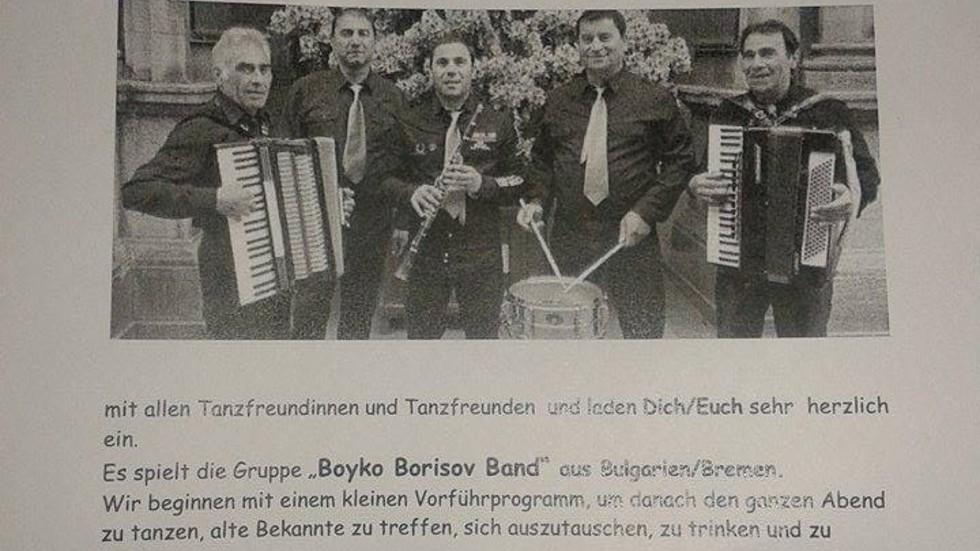 Германки танцуват 35 г. български танци