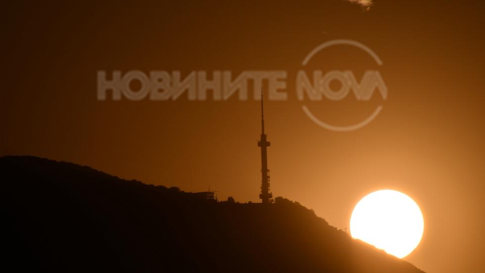 Залезът на 17.09.2020 в София
