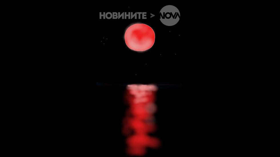 """В очакване на """"Кървавата луна""""..."""