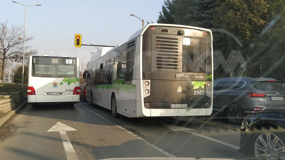 БУС-лентата за коли, НЕ БУС-лентата за автобусите