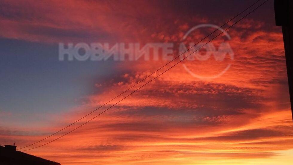 Изгрев - Горна Оряховица