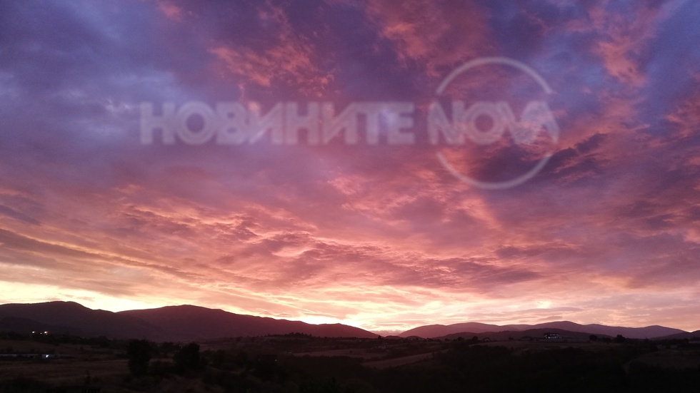 Изгрев над Бмагоевград