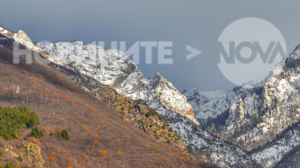 Есенно-зимно над Сопот