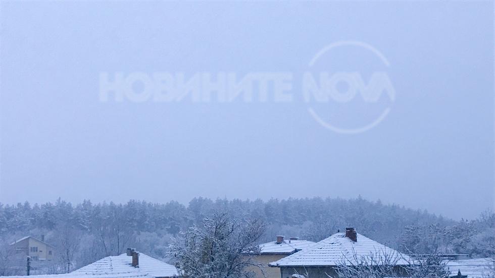 Днешното красиво снежно утро