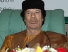 Зад завесата: кой е Муамар Кадафи
