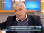 Стефан Димитров: Равносметката е да не се навеждам