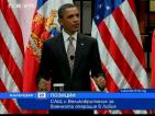САЩ и Великобритания са за военна операция в Либия