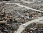 26 000 жертви взе земетресението в Япония