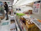 Питейната вода в Токио вече е годна за пиене