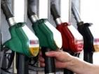 Цените на бензина на едро растат, дизелът на места струва 2.51 лв.