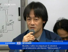 """Високи нива на радиация в района на АЕЦ """"Фукушима"""""""