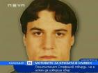 Мотивите за кризата в Сливен