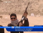 Либийските бунтовници превзеха вече три града
