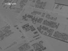 Гърция затяга кешовото плащане между частни лица и фирми