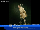 "Раздават ""ИКАР 2011"""