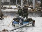 Отново мощен трус удари японската префектура Мияги