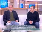 ДРОМ: Искаме роми в управлението. ВМРО: Как ром, който кара каруца, ще кара самолет?