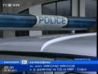 Днес стават ясни причините за смъртта на Михаил Михов