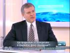 Христов: Светослав Симеонов може би е сключил сделка с министъра