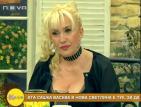 Сашка Васева има извънбрачна дъщеря