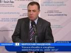 Мирослав Найденов: Калина Илиева е изнудвала заместниците си