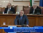 """""""Коалиция за България"""": Колко струват обиколките на премиера с правителствения """"Фалкон""""?"""