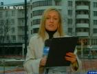Името на Михаил Михов е замесено в скандални замени на имоти