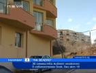 "30 семейства живеят незаконно в новопостроен блок в столичния квартал ""Овча купел"