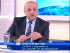 11% от парите по европрограми са разплатени