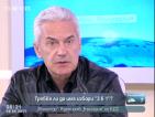 Волен Сидеров: Първанов демонстрира псевдоактивност