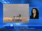 Бунтовниците се сражават с части на Кадафи за петролно пристанище