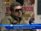 Държавата задължително ще дава пари за българските филми