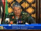 Командир от опозицията нападна НАТО заради Мисурата