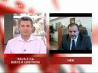 Красимир Първанов: Не се притеснявам от уволнение, работихме добре