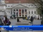 ЕС обсъжда искането за финансова помощ на Португалия