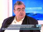 Политолог: Премиерът и Дянков са заобиколили Трайков